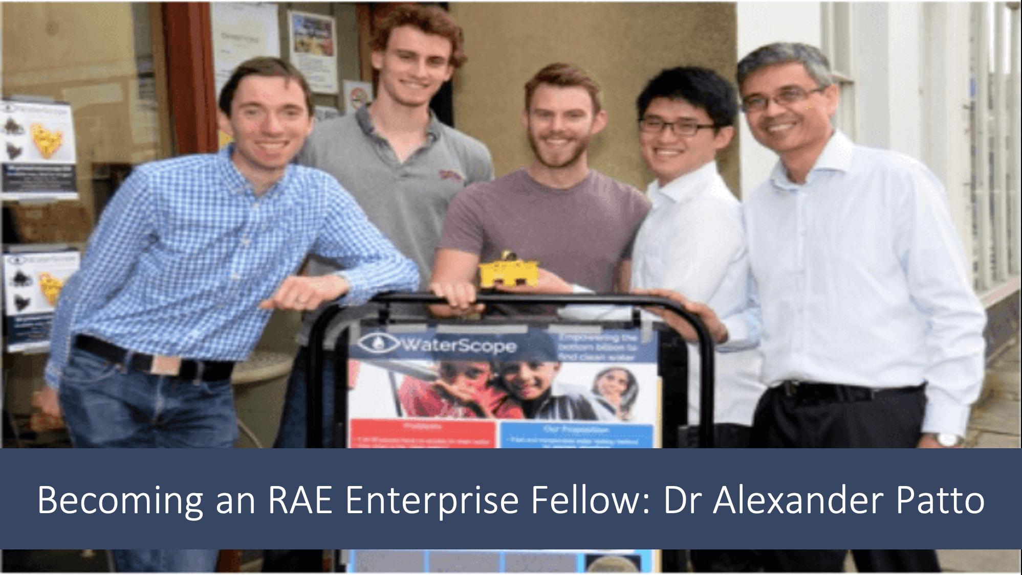 RAE Enterprise Fellow